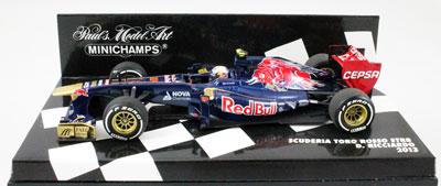 Daniel Ricciardo Red Bull Racing Scuderia Toro Rosso STR8 2013