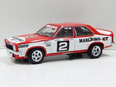 Bond/Skelton, Holden LH Torana L34 Bathurst 1974