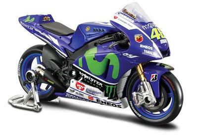 Valentino Rossi Yamaha YZR-M1 Motogp 2015 Movistar