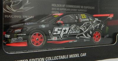 James Courtney HRT Holden Commodore, 2015 Sydney Super test