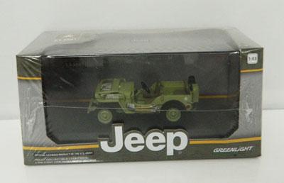 U.S Army Willys Jeep MB