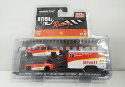 Hitch & Tow Racing Set