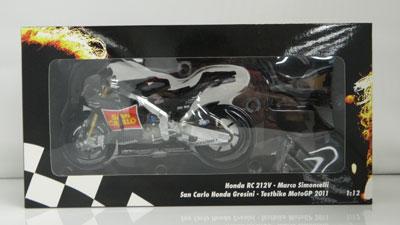 Marco Simoncelli Honda RC211V San Carlo Honda Gresini- Testbike MotoGP 2011
