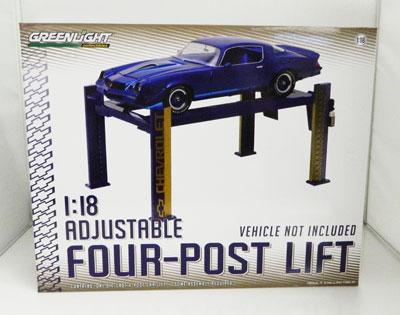 Chevrolet Four Post Lifit