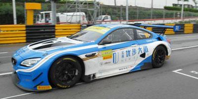 Chaz Mostert BMW M6 GT3 Macau GT Cup 2017