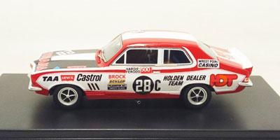 Peter Brock 1972 Hardie-Ferodo 500 Winner