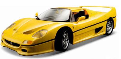 Ferrari F50 Yellow