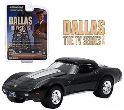 Dallas Chevrolet Corvette